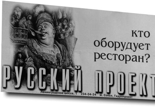 Сын тахнит маму руски фото 10-986