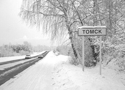 Время покажет. Первый канал - 1tv.ru