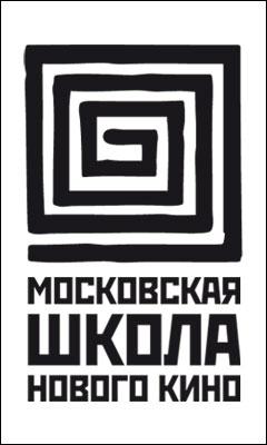 Московская школа нового кино