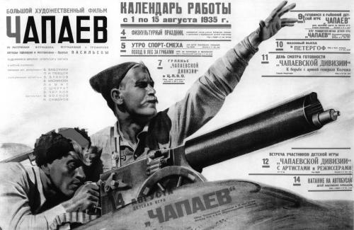 devushek-korsetah-chapaev-smotret-parodiyu