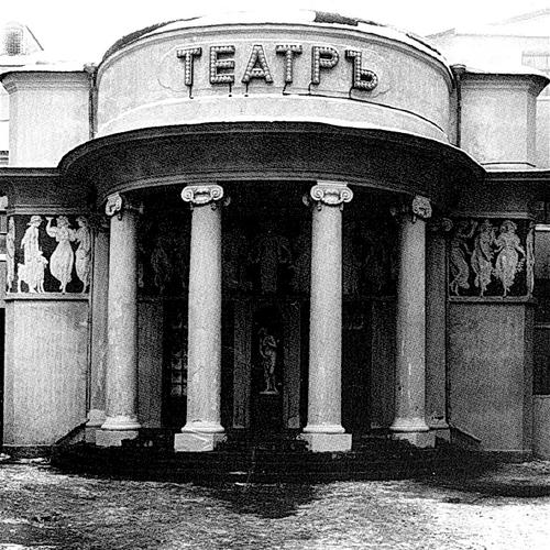 Вход в кинотеатр «Пикадилли». Фотограф Карл Булла, 1913 год.