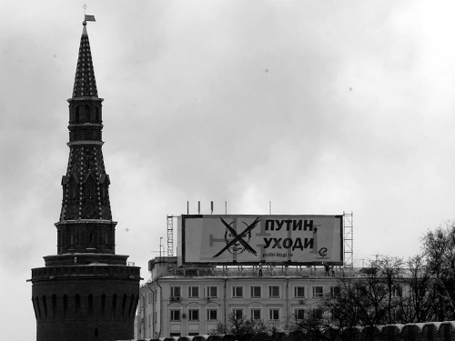 Фото: Илья Варламов / ridus.ru