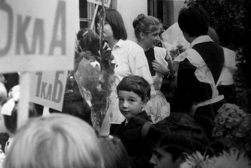 Первое сентября. 1979 год. Фотография из личного архива Валентины Николаевны Бодровой