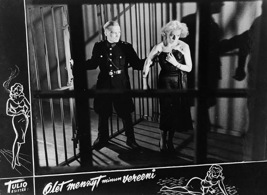 Афиша фильма «Тывошёл вмою кровь» (1956)