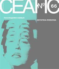 n66-cover