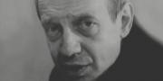 Памяти Ильи Авербаха