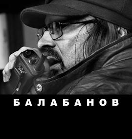 Balabanov