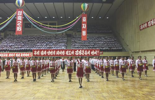 Прием в пионеры в день рождения Ким Чен Ира