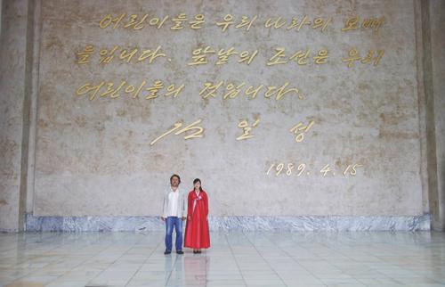Самый большой в мире Дворец пионеров. На входе цитата Ким Ир Сена