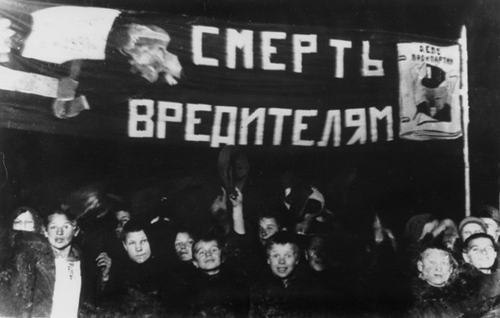 Показательная пионерская демонстрация во время «процесса Промпартии»