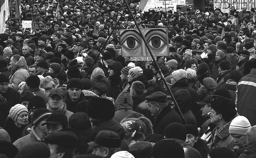 «Майдан». Реж. Сергей Лозница. 2014