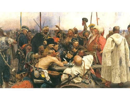 Илья Репин. «Запорожцы», 1880—1891