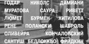 Длинная дистанция: 60 фильмов для начала