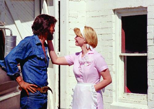 «Алиса здесь больше не живет». Реж. Мартин Скорсезе, 1974