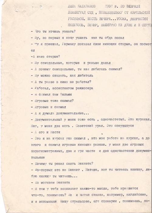 1 страница