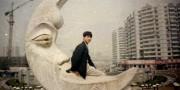 Анимация Восточной Азии. Часть II. Китай