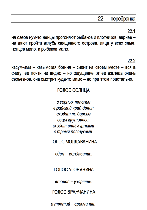 o38 copy