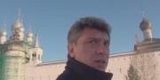 «Мой друг Борис Немцов»: «Атычто, снимаешь?»
