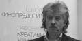 Олег Березин: «Когда умрут кинотеатры?»