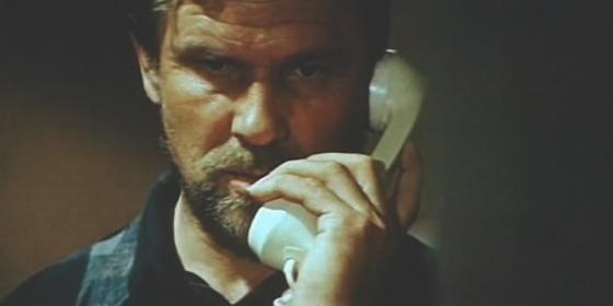 «Подарки по телефону». Реж. Алоиз Бренч. 1977