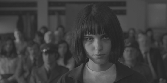 «Зеркало»-2016: «Я, Ольга Хепнарова»