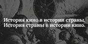 «Чапаев» стартовал