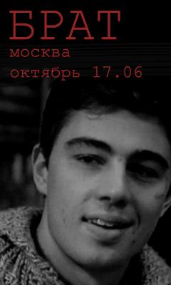 Лопушанский