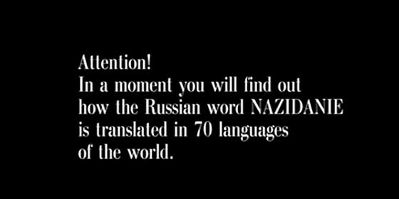 Спутник кинозрителя. Вып.87
