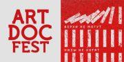 Артдокфест-2017: 17фильмов овойне, истории, свободе илюдях