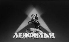 Мединский против передачи Ленфильму прав на «золотую коллекцию»