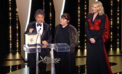 Вручены призы Каннского кинофестиваля 2018