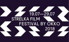 Одиннадцать июльских премьер <em>Strelka Film Festival</em>