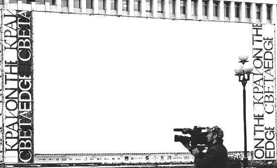 «Край света»: конкурс кинозаявок