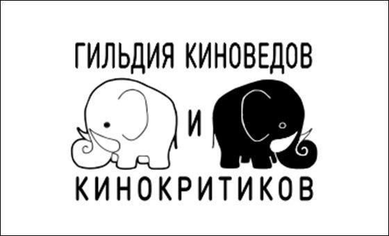 Критикам раздали «Слонов»