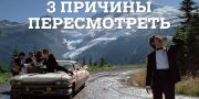 Видео: «Охотник наоленей»— вкино