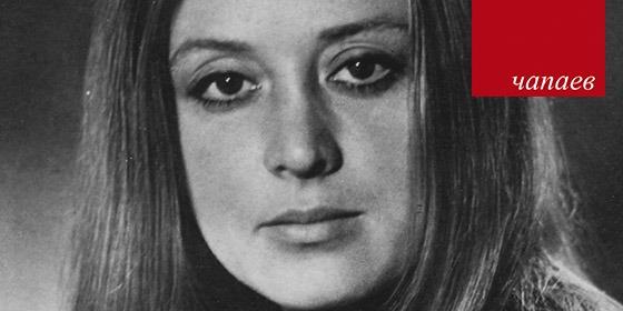 Маргарита Терехова вдвух лицах