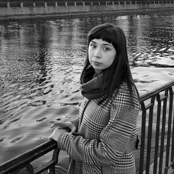 Александра Кошелева
