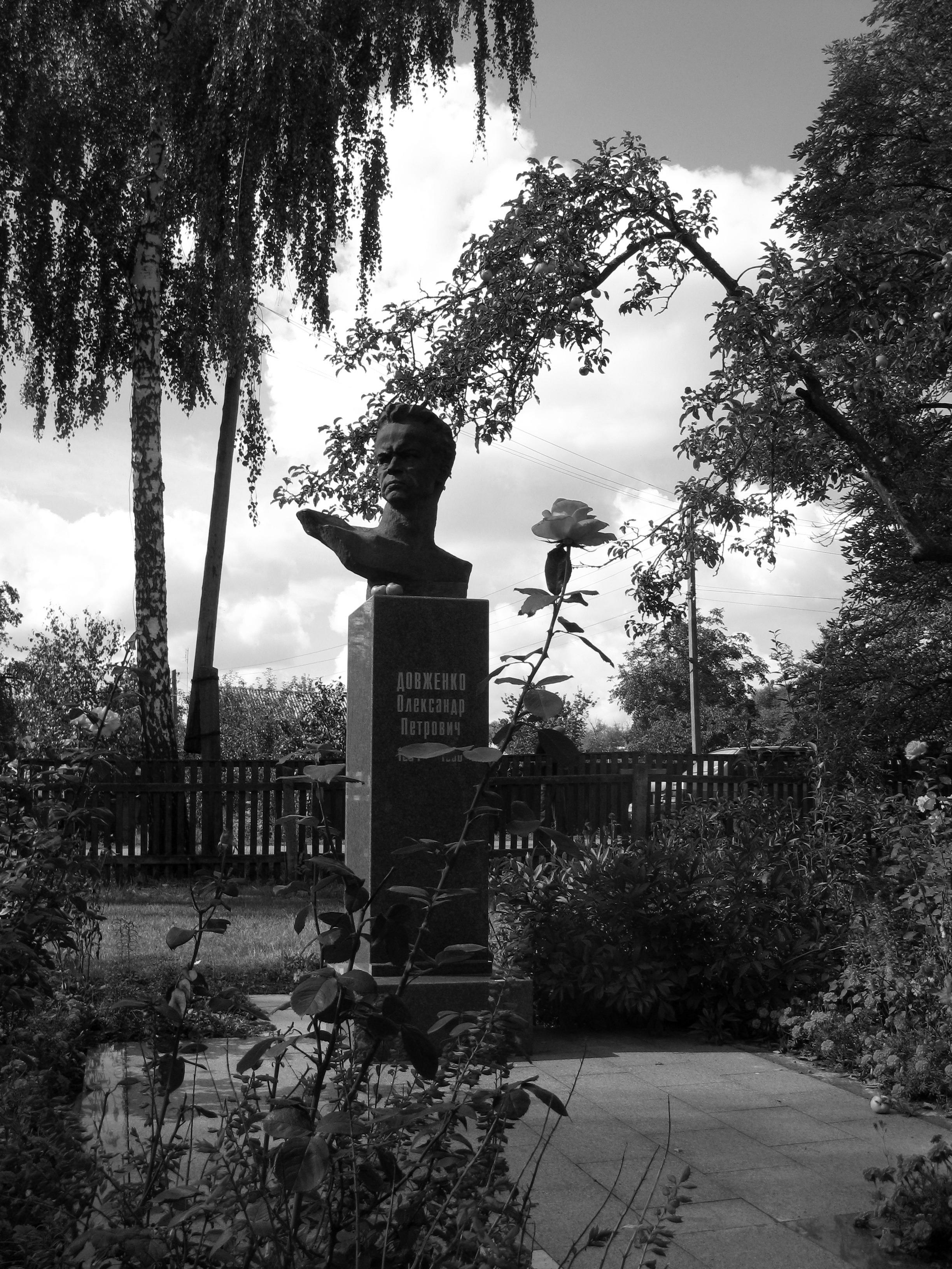 Мемориал Александра Довженко в Соснице. Фото: Сосницкий литературно-мемориальный музей Александра Довженко