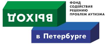 Выход в Петербурге