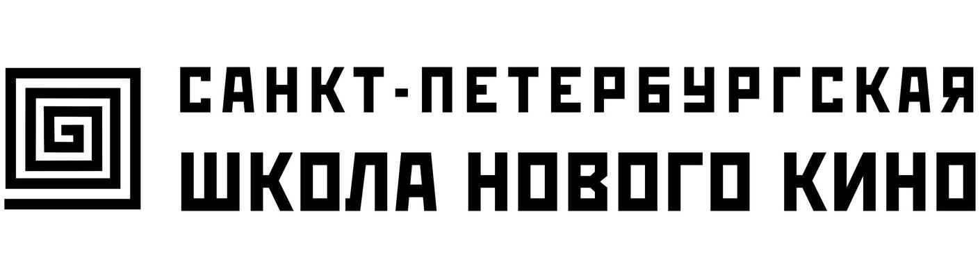 Петербургская школа кино