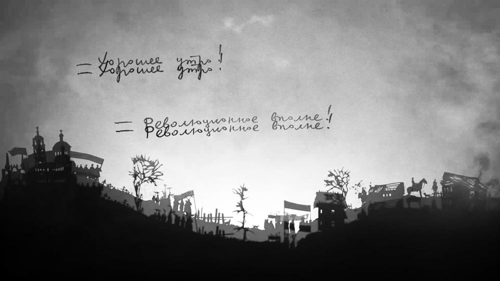 «Сокровенный человек». Реж. Роман Либеров. 2020